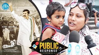Yatra Movie Public Response | Yatra Movie Public Talk | YSR Biopic | Mammootty - IDREAMMOVIES