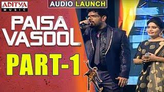 Paisa Vasool Audio Launch Part-1 || Balakrishna || Puri Jagannadh || ShriyaSaran - ADITYAMUSIC