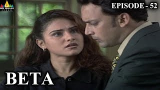 Beta Hindi Episode - 52 | Pankaj Dheer, Mrinal Kulkarni | Sri Balaji Video - SRIBALAJIMOVIES