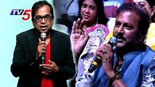 Brahmanandam Comedy On Mohan Babu Age