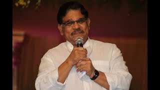 Producer Allu Aravind Press Meet LIVE | TFPC - TFPC