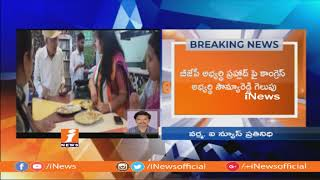 Congress Candidate Sowmya Reddy Wins by 3, 775 Votes in Jayanagar Election | Karnataka | iNews - INEWS