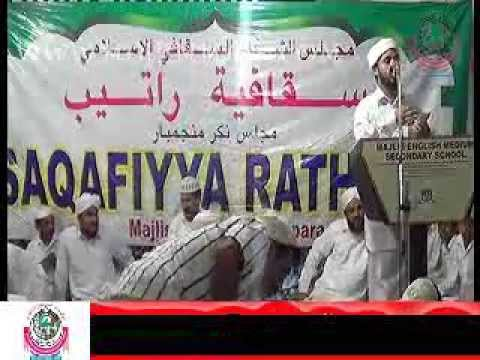 Noufal Saquafi Kalasa Part4 Speech 'Manhampara Swalath Majliss Jun 02014