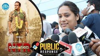NTR Mahanayakudu Public Response || NTR Biopic Review | Nandamuri Balakrishna | NBK, Krish, Rana - IDREAMMOVIES