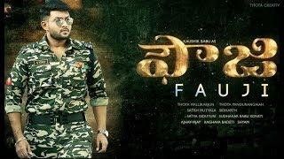 Fouji - Latest Telugu Short Film Motion Poster || Film By Mallikarjun Thota || Kaushik Babu - IQLIKCHANNEL