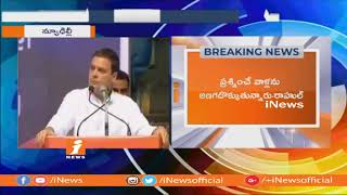 AICC Chief Rahul Gandhi Speech At Save The Constitution Campaign | Delhi | iNews - INEWS