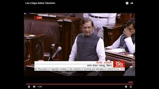 JD(U) Chief Sharad Yadav Speaks in Rajya Sabha || Parliament Monsoon Sessions || NTV - NTVTELUGUHD