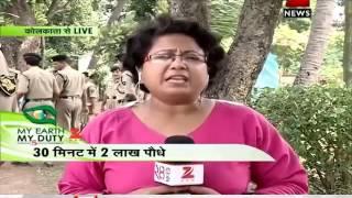 My Earth My Duty: Zee Media to plant 2 lakh saplings in 30 mins - ZEENEWS