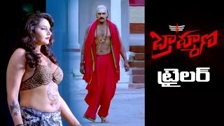 Brahmana Theatrical Trailer | Upendra | Ragini Dwivedi | Saloni | Latest Tollywood Trailers - IGTELUGU