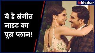 Full Plan of Sangeet Night of Ranveer Deepika Wedding; दीपिका-रणवीर की संगीत सेरेमनी का रॉयल जश्न - ITVNEWSINDIA