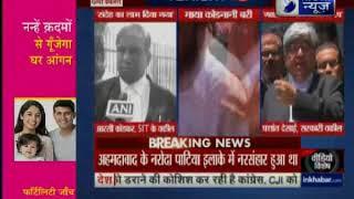 नरोदा पाटिया मामलाः बीजेपी नेता और पूर्व मंत्री माया कोडनानी बरी, बाबू बजरंगी की सज़ा बरकरार - ITVNEWSINDIA