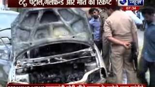 Chandra Mohan Sharma Of Greater Noida , Allegedely Died In A Car Fire – Arrested By Bengaluru Police - ITVNEWSINDIA