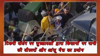 video : दिल्ली-बहादुरगढ़ हाईवे के पास टिकरी बॉर्डर पर सुरक्षाबलों और किसानों की झड़प
