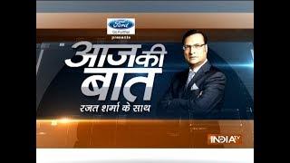 Aaj Ki Baat with Rajat Sharma | 8th December, 2017 - INDIATV