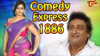 Comedy Express 1886 | B 2 B | Latest Telugu Comedy Scenes | Comedy Movies - TELUGUONE