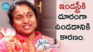 Sahithi About Why She Was Away From Film Industry || Melodies & Memories - IDREAMMOVIES