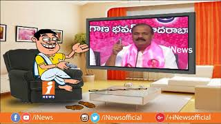 Dada Sattires On Karne Prabhakar Reedy Over His Comments on Uttam Kumar Reddy | Pin Counter | iNews - INEWS