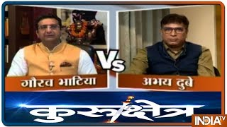 Kurukshetra | March 18, 2019: Analysis of caste based politics in UP | Lok Sabha Election 2019 - INDIATV