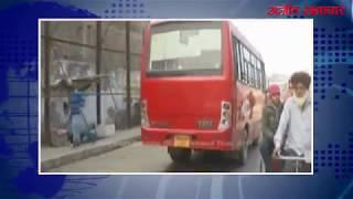 video : बठिंडा में सिटी बस दोबारा शुरू, अजीत वेब टीवी पर लगी खबर का असर