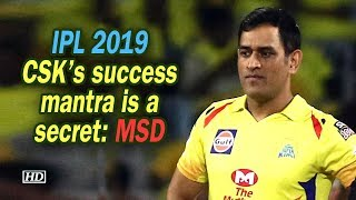 IPL 2019 | CSK's success mantra is a secret: MSD - IANSINDIA