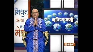 Bhavishyavani | 25th April, 2018 ( Full ) - INDIATV
