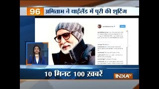 News 100 | 17th December, 2017 - INDIATV