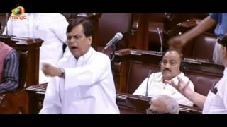 JDU's Ali Anwar Ansari Raises Issue of Manual Scavenging | Rajya Sabha | Mango News - MANGONEWS
