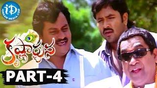Krishnarjuna Full Movie Part 4    Nagarjuna, Vishnu, Mamta Mohandas    P Vasu    M M. Keeravani - IDREAMMOVIES