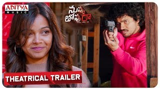 Nuvvu Thopu Raa Theatrical Trailer || Sudhakar Komakula, Nitya Shetty || B Harinath Babu - ADITYAMUSIC