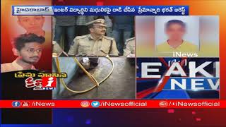 DCP Ramesh Press Meet On Madhulika Case | Bharat Attacks Madhulika With Knife | iNews - INEWS
