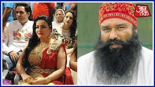 Khabrein Superfast | Gurmeet Ram Rahim's Family Visits Him In Jail - AAJTAKTV
