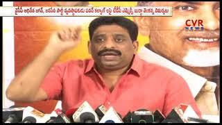 TDP MLC Buddha Venkanna Sensational Comments on Pawan Kalyan & YS Jagan | CVR News - CVRNEWSOFFICIAL