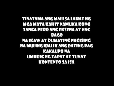 Kung Nauna Lang Ako - Cures One, Smugglaz, Slick One Lyrics