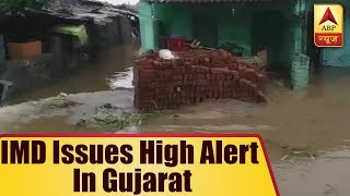 Gujarat: IMD issues heavy rain alert, CM Vijay Rupani visits flood prone areas - ABPNEWSTV