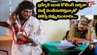 Brahmanandam Best Comedy Scene | Telugu Movie Comedy Scenes Back to Back | TeluguOne - TELUGUONE