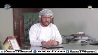 فيلم قصير عن محافظة جنوب الباطنة بمناسبة العيد الوطني الخامس والأربعين المجيد
