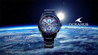 OCW-G2000S