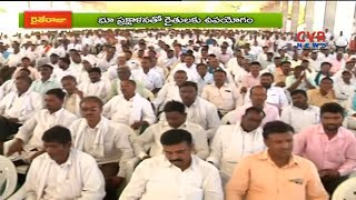 Raithu Jeevitha Bheema Pathakam Awareness Program in Adilabad | Raithe Raju - CVRNEWSOFFICIAL