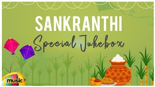 Sankranthi 2020 Special Telugu Songs Jukebox | Latest Telugu Best Happy Songs | Mango Music - MANGOMUSIC
