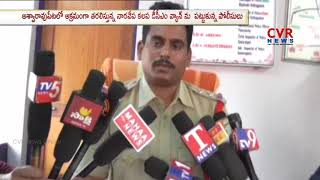 wood Seized By Police   at Bhadradri Kothagudem Dist | CVR NEWS - CVRNEWSOFFICIAL