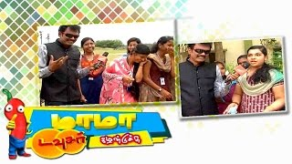 Mama Douzher Kazhundichu 28-09-2015 Tamil Comedy – Peppers TV Show