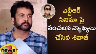 Actor Sivaji Going to Meet AP CM To Submit the Detail File On Chukkala Land | Sivaji Latest News - MANGONEWS