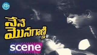 Nene Monaganni Movie Climax Scene || NTR || Sheela || Santha Kumari || Geetanjali - IDREAMMOVIES