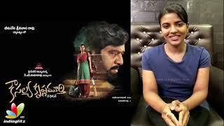 Aishwarya Rajesh about Kousalya Krishna Murthy movie || IndiaGlitz Telugu - IGTELUGU