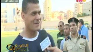 بالفيديو.. عبدالواحد السيد لـ«شوبير»: «خف عليّ شوية» | المصري اليوم