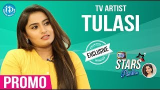 TV Artist Tulasi Exclusive Interview - Promo || Soap Stars With Anitha - IDREAMMOVIES
