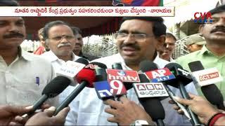 Minister Narayana Attends Janmabhoomi maa vooru Programme | Nellore | CVR News - CVRNEWSOFFICIAL