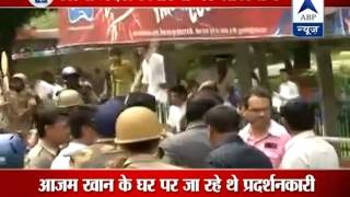 Shia Muslims protest in Lucknow against Azam Khan - ABPNEWSTV