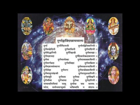 Durga Saptashati – 32 Names of Durga (Pujaa.se )