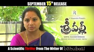 MP  Kavitha wishes Srivalli team - idlebrain.com - IDLEBRAINLIVE
